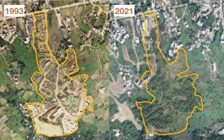 香港政府数漏380公顷棕地