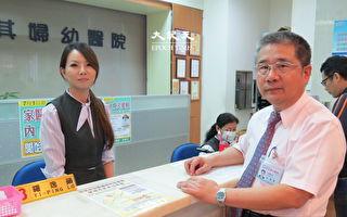 刘兴宽:疫情严峻医护几乎以上战场勇敢面对