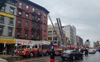 紐約市華埠堅尼路禮品店週日突傳火災