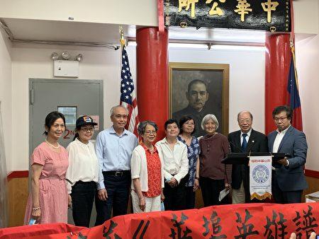 《華埠英雄譜》作者陳葦華夫婦(左三、四)12日在華埠中華公所舉行的中英文新書發布會上。