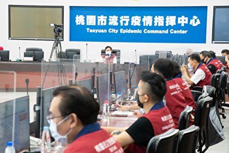 桃园市长郑文灿14日上午主持桃园市政府防疫专案会议。