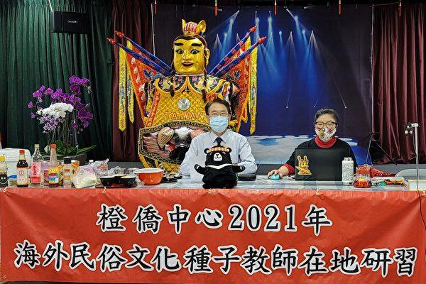 """橙侨民俗文化种子教师研习课 """"三太子""""上场"""