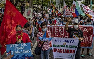 組圖:菲律賓民眾抗議中共侵犯西菲海域