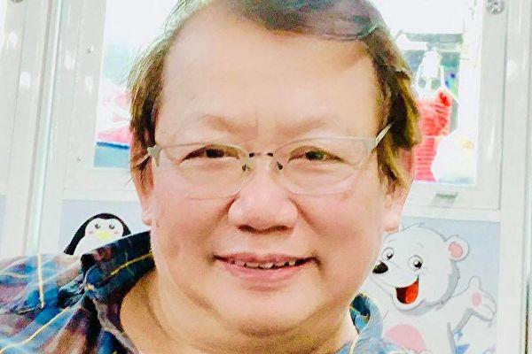 周晓辉:大陆疫苗难言有效安全 中共高官打了吗?