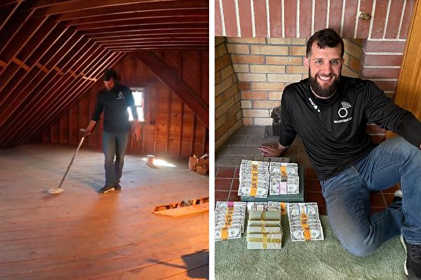 屋主急賣房 尋寶獵人幫找到已故爺爺的寶藏