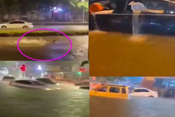 河南濮阳暴雨 市区严重积水 开车如开船