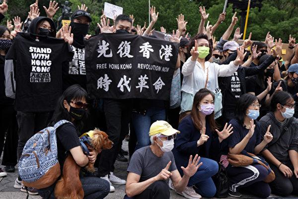 组图:反送中两周年纽约集会 多国民众声援