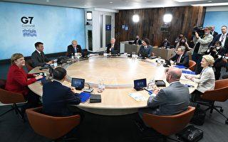 G7公报首提台海  直指中共人权问题