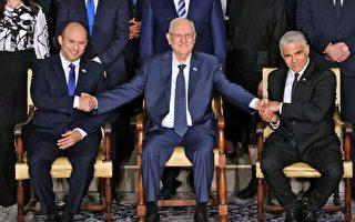 以色列新總理上任 各國領袖表達祝賀