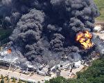 伊利诺伊州工厂化学品火灾 居民疏散