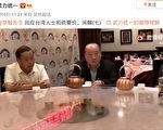 武统学者再出狂言:打烂台湾 再从大陆移民