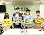 香港八成受訪者促消費券增至一萬元