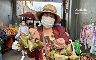 紐約華人賣粽18年  端午節賣出近千個