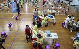 台东首波8千剂疫苗开打 17处施打站同步