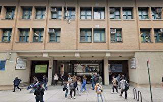 在家長反對下 紐約初中保留數學提高課程
