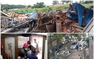 江苏公民遭百逾不明人士殴打绑架 房屋遭强拆
