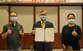 簽約日本AccoLa集團學校 大葉為汽車產業育才