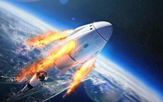 """SpaceX今晚启动首个全平民""""宇航员""""太空之旅"""