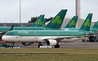 斯托巴特航空停飛 令愛爾蘭航空陷入困境