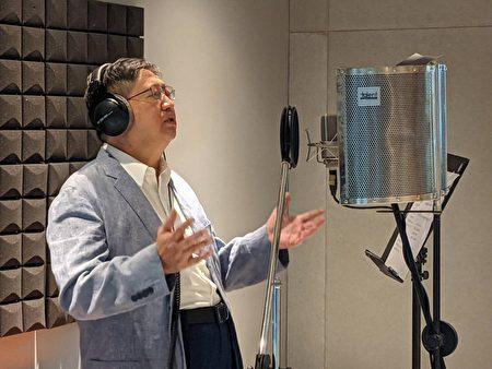 新竹县长杨文科录制客家歌曲《一条心》,感谢防疫人员,也希望所有乡亲坚定信念、齐心抗疫。