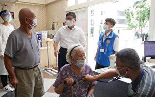 竹縣1.3萬劑疫苗開打 楊文科視察接種情形