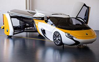现代、通用 拟2025推出空中计程车