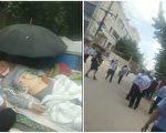 黑龍江訪民在京被打癱 遭綁架至兩千里外醫院