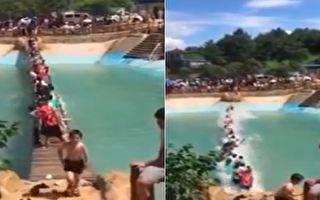 湖南一农庄网红吊桥断裂 20多名游客落水