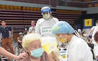 屏县南北百里同步施打疫苗 首日3336长者接种
