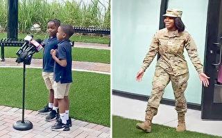 空军妈妈被派驻欧洲半年 秘密回家给儿子惊喜