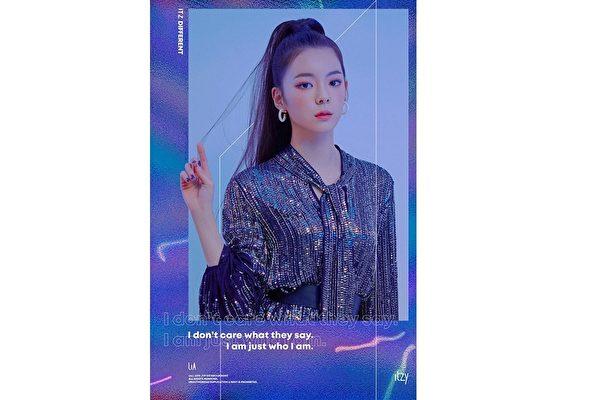 JYP娱乐回应Lia遭暗指校园暴力:要求警方再调查