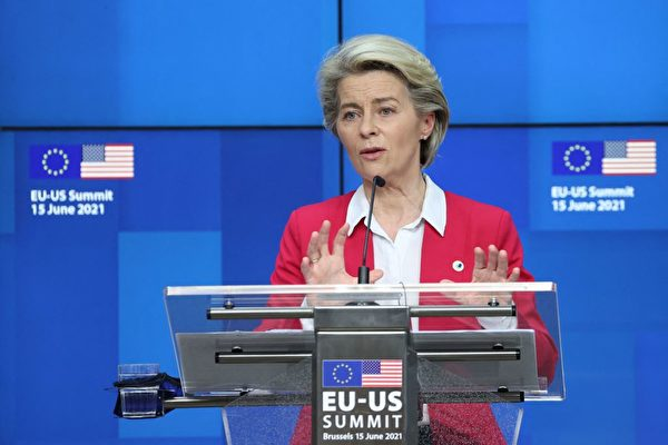 歐盟:歐中分離主要原因是中共人權記錄