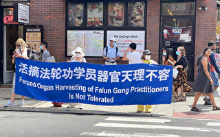 揭露中共活摘器官 法輪功學員費城中國城集會