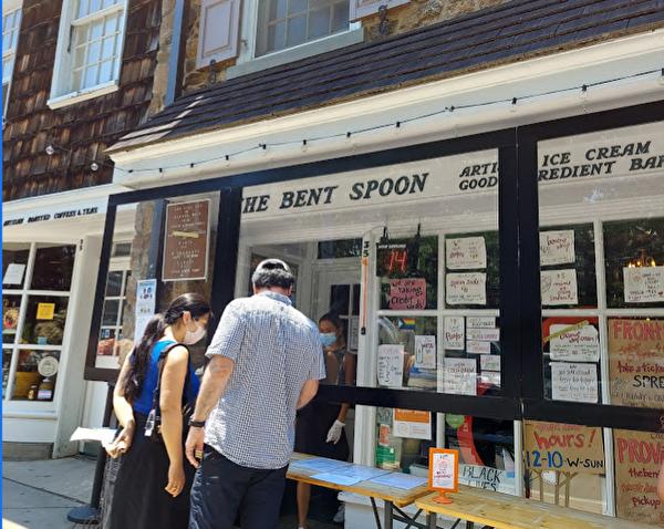 Bent Spoon
