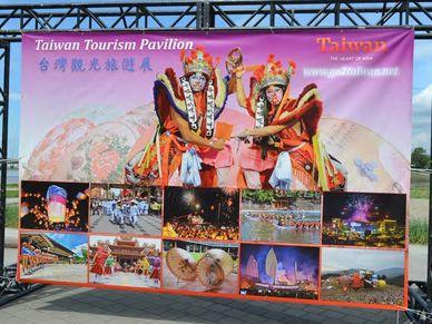 圖:今年台加藝文節將在7月中照常進行,圖為台灣觀光旅遊展。(台加藝文節提供)