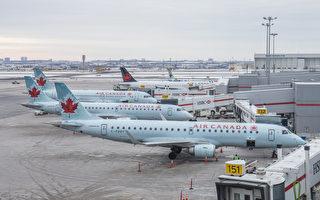 美國投訴加航給乘客退款遲緩 索賠2500萬