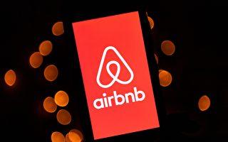 曼哈頓中城Airbnb強姦案700萬和解