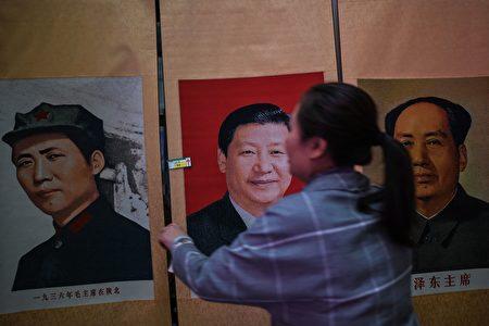 中共被揭篡改毛岸英死因 为建党百年宣传