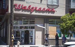 沃尔格林盗窃视频火爆网络 旧金山地检署挨批