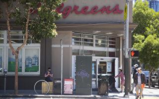 月犯数起盗窃案 旧金山惯窃被捕