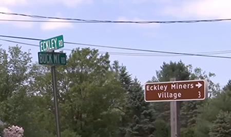 发现两人尸体地点附近的路标。