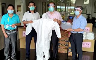 慶祝警察節 社頭農會捐贈防疫面罩及防護衣
