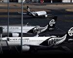 旅行新数据:澳洲人来纽远高于纽人去澳