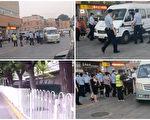 中共建党百年临近 北京大肆抓捕清查访民