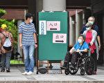 台湾16日增167例本土病例 18例死亡