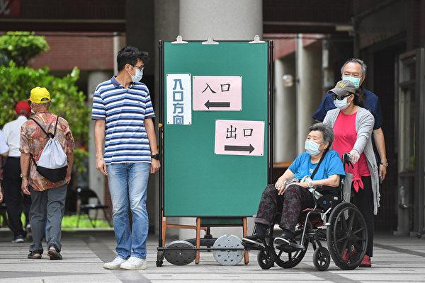 台灣16日增167例本土病例 18例死亡