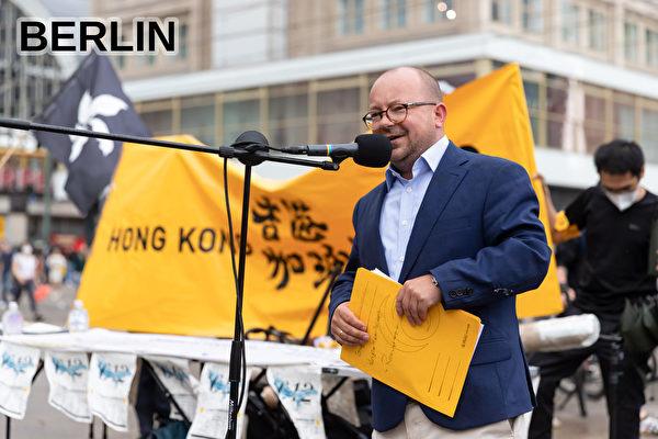 德國歐洲議員聲援香港人:自由終將獲勝
