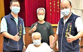 梧棲區長者103歲人瑞 疫苗施打最高齡