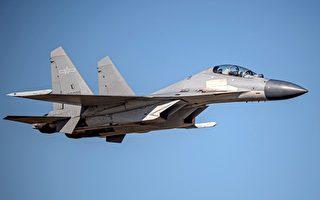 中共28军机扰台 美国防部:破坏台海稳定