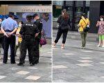 杭州访民逃离软禁再被跟监 警察称政府行为
